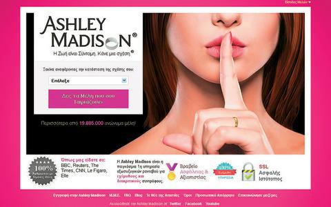 site γνωριμιών για διαζευγμένους μπαμπάδες ιστοσελίδες γνωριμιών στο Κούκβιλ ΤΝ