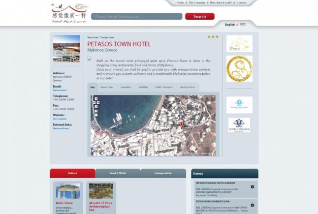 865cd8bb4aea «Ο τουρισμός είναι το νούμερο ένα προϊόν στην Ελλάδα και έχουμε πάντα  κινέζους επισκέπτες