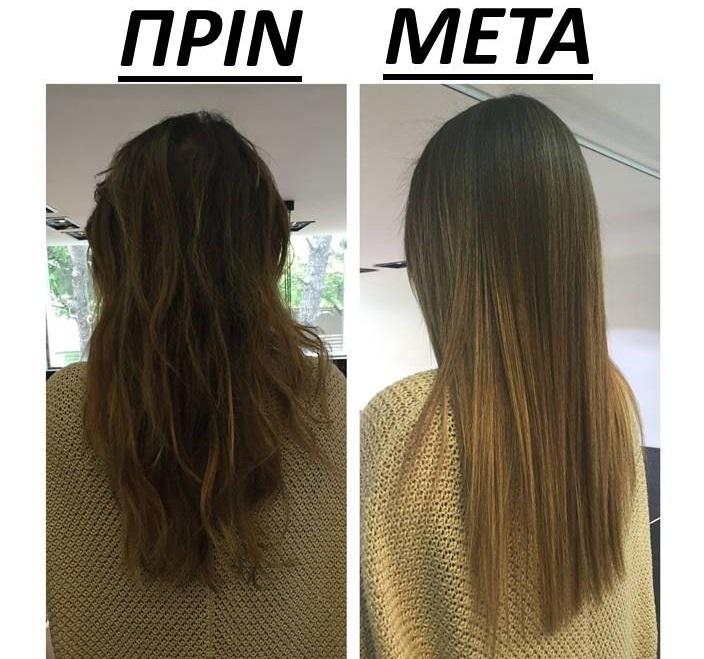 Τι ΔΕΝ ΠΡΕΠΕΙ να κάνετε για 3 μέρες μετά την εφαρμογή της θεραπείας  κερατίνης  1. Απαγορεύεται το λούσιμο 2. Μην πιάσετε τα μαλλιά κοτσίδα 84fff9f65b6