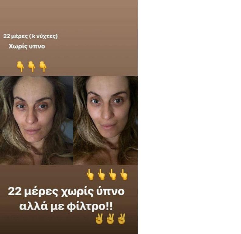 Μαμά ύπνος σεξ φωτογραφίες