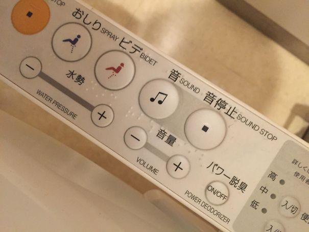 Ιαπωνικό σεξ ήχου