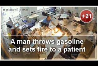 Τραγωδία στην Αλβανία: Άντρας εισέβαλε με βενζίνη στο θάλαμο αιμοκάθαρσης - 3 νεκροί, χαροπαλεύει 1 ακόμη - Κυρίως Φωτογραφία - Gallery - Video