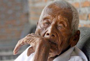 Ο μεγαλύτερος άνθρωπος στον κόσμο έφυγε από τη ζωή στα 146: Ο Ινδονήσιος υποστήριζε ότι γεννήθηκε το 1870 (Φωτό & Βίντεο) - Κυρίως Φωτογραφία - Gallery - Video