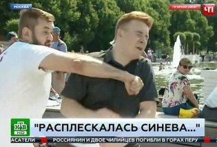 Βίντεο: η στιγμή που ο Ρώσος ρεπόρτερ τρώει μπουνιά την ώρα της live εκπομπής - Κυρίως Φωτογραφία - Gallery - Video