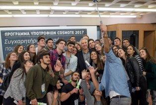 Πρόγραμμα Υποτροφιών COSMOTE: 620.000 ευρώ σε 41 φοιτητές που δίνουν μαθήματα ζωής   - Κυρίως Φωτογραφία - Gallery - Video
