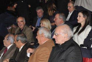 Κουίζ: Σε ποια θεατρική παράσταση πήγαν μαζί δυο πρώην αρχηγοί της Νέας Δημοκρατίας; (ΦΩΤΟ) - Κυρίως Φωτογραφία - Gallery - Video