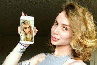 23χρονη τρανσέξουαλ μεταμορφώθηκε σε Κάιλι Τζένερ: Έδωσε 60.000 ευρώ σε επεμβάσεις & ενέσιμα (ΦΩΤΟ - BINTEO) - Κυρίως Φωτογραφία - Gallery - Video