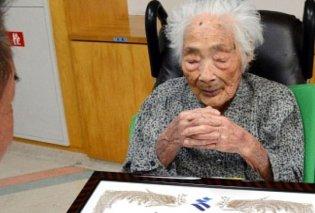 Πέθανε στην Ιαπωνία σε ηλικία 117 ετών η γηραιότερη γυναίκα στον κόσμο - Κυρίως Φωτογραφία - Gallery - Video