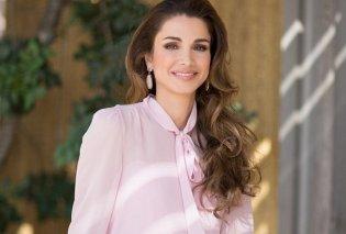 Ράνια της Ιορδανίας: Όταν η κομψότερη βασίλισσα του πλανήτη φοράει παντελόνια έχουμε φωτο-άλμπουμ! - Κυρίως Φωτογραφία - Gallery - Video