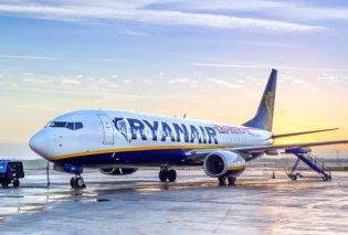 """Διακοπή """"βόμβα"""" από την Ryanair στις εσωτερικές πτήσεις στην Ελλάδα - Για ποιους προορισμούς μόνο τις διατηρεί - Κυρίως Φωτογραφία - Gallery - Video"""