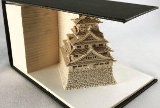 Μοναδικά έργα αποτυπωμένα σε ένα σημειωματάριο: Θαυμάστε τους κρυμμένους ναούς & τα απίθανα αντικείμενα (ΦΩΤΟ)  - Κυρίως Φωτογραφία - Gallery - Video