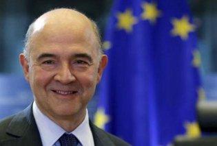 Την επόμενη Τρίτη στην ελληνική  Βουλή ο Πιερ Μοσκοβισί - Κυρίως Φωτογραφία - Gallery - Video