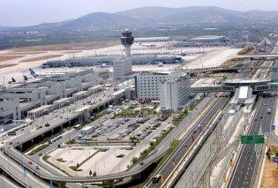 Good news: Δεύτερο καλύτερο αεροδρόμιο στον κόσμο το Ελ. Βενιζέλος - Κυρίως Φωτογραφία - Gallery - Video