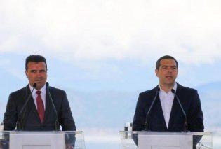 Κι εγένετο «Βόρεια Μακεδονία» - Το BBC εφάρμοσε ήδη τη συμφωνία Ελλάδας - ΠΓΔΜ αλλάζοντας τον χάρτη (ΦΩΤΟ) - Κυρίως Φωτογραφία - Gallery - Video