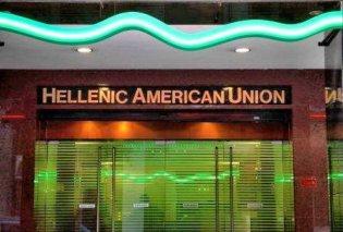 Εισβολή και στην Ελληνοαμερικανική Ένωση με συνθήματα υπέρ του Κουφοντίνα! (ΦΩΤΟ) - Κυρίως Φωτογραφία - Gallery - Video