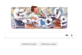 Η Google αφιερώνει το σημερινό doodle της στη Eugénie Brazier, τη «μητέρα της γαλλικής κουζίνας» (VIDEO) - Κυρίως Φωτογραφία - Gallery - Video