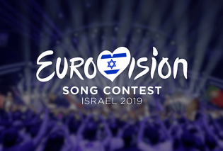 Eurovision 2019: Τέσσερις πόλεις διεκδικούν τη διοργάνωση του διαγωνισμού - Τι γίνεται με την Ιερουσαλήμ - Κυρίως Φωτογραφία - Gallery - Video
