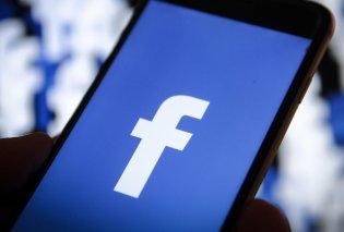 Νέο σκάνδαλο με το Facebook αποκάλυψαν οι «New York Times»: Έδινε σε Apple - Μicrosoft προσωπικά δεδομένα χρηστών - Κυρίως Φωτογραφία - Gallery - Video