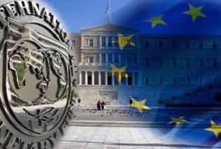 Saarbrücker Zeitung: «Το ΔΝΤ αφήνει την Ευρώπη μόνη της» - Κυρίως Φωτογραφία - Gallery - Video