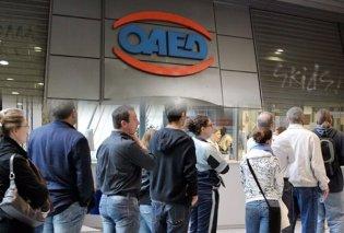 Ο ΟΑΕΔ ανακοίνωσε τα αποτελέσματα για 5.066 θέσεις πλήρους απασχόλησης - Κυρίως Φωτογραφία - Gallery - Video