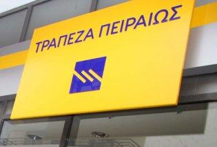 Συνεργασία της Τράπεζας Πειραιώς με την εταιρεία Γ.ΧΙΓΚΑΣ Α.Β.Ε.Ε. Γεωργοτεχνική - Κυρίως Φωτογραφία - Gallery - Video