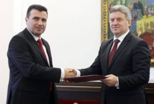 Δεν υπογράφει τη συμφωνία με την Ελλάδα ο πρόεδρος των Σκοπίων- «Να καταδικαστεί σε φυλάκιση όποιος οδηγήσει τη χώρα σε αυτή τη θέση» - Κυρίως Φωτογραφία - Gallery - Video