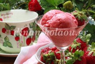 Δροσιστικό σορμπέ φράουλας με γρεναδίνη από την Ντίνα Νικολάου - Κυρίως Φωτογραφία - Gallery - Video