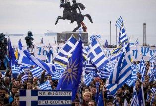 Νέο συλλαλητήριο για την Μακεδονία απόψε στη Θεσσαλονίκη - Κυρίως Φωτογραφία - Gallery - Video