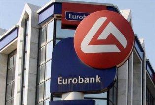 Eurobank: 1 εκατ ευρώ σε δράσεις στήριξης πυρόπληκτων - Κυρίως Φωτογραφία - Gallery - Video