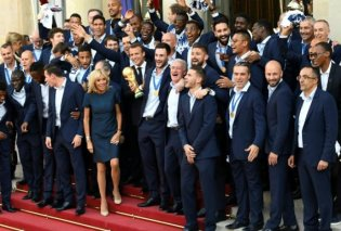 Οι έξαλλοι πανηγυρισμοί: Μπριζίτ- Εμανουέλ Μακρόν & όλη η ομάδα της Γαλλίας στο Προεδρικό Μέγαρο (ΦΩΤΟ-ΒΙΝΤΕΟ) - Κυρίως Φωτογραφία - Gallery - Video
