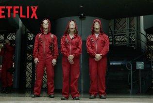 Το «La Casa De Papel» κάνει το Netflix να φτιάξει στούντιο στη Μαδρίτη - Η κορυφαία μη αγγλόφωνη σειρά του δικτύου (Βίντεο) - Κυρίως Φωτογραφία - Gallery - Video