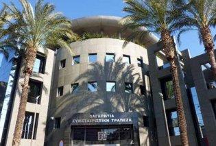 Παγκρήτια Τράπεζα: Συμφωνία για το πρόγραμμα εγγυήσεων COSME - Κυρίως Φωτογραφία - Gallery - Video