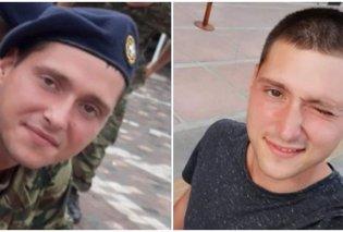 Ανατροπή στην υπόθεση του 23χρονου στρατιώτη που αγνοείται: Ενεργοποιήθηκε για λίγες ώρες το κινητό του - Κυρίως Φωτογραφία - Gallery - Video