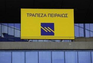 Τράπεζα Πειραιώς: Συμφωνία πώλησης μη εξυπηρετούμενου χαρτοφυλακίου λιανικής πίστης συνολικής πιστωτικής απαίτησης €2.238 εκατ. - Κυρίως Φωτογραφία - Gallery - Video