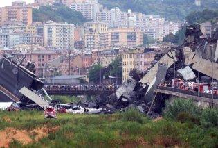 Γένοβα: Τουλάχιστον 35 νεκροί από κατάρρευση γέφυρας σε πολυσύχναστο αυτοκινητόδρομο - «Ω, Θεέ μου!» φώναζαν οι αυτόπτες μάρτυρες (Φωτό & Βίντεο) - Κυρίως Φωτογραφία - Gallery - Video