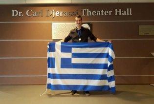 Γεώργιος Κοτσοβόλης: O Έλληνας φοιτητής πρώτος στον Παγκόσμιο Διαγωνισμό Μαθηματικών - Κυρίως Φωτογραφία - Gallery - Video