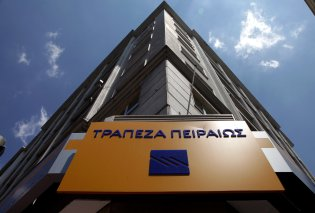 Συμφωνία Τράπεζας Πειραιώς με την Ευρωπαϊκή Τράπεζα Επενδύσεων για συμμετοχή στη νέα Δράση Leasing - Κυρίως Φωτογραφία - Gallery - Video