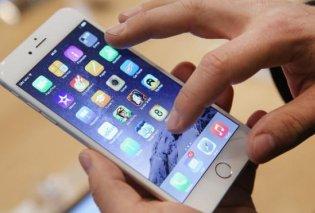 Νέα εφαρμογή θα σώζει ζωές όταν δεν υπάρχει ίντερνετ και τηλέφωνο - Κυρίως Φωτογραφία - Gallery - Video