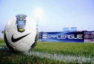 Super League: Σήμερα η πρώτη σέντρα του πρωταθλήματος - Αρχή σε Αγρίνιο και Τούμπα - Κυρίως Φωτογραφία - Gallery - Video