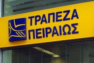 Συμφωνία της Τράπεζας Πειραιώς για Συμβολαιακή Τραπεζική με την ξενοδοχειακή επιχείρηση HOTEL BRAIN CAPITAL Α.Ε και  την εταιρεία ΧΑΛΒΑΤΖΗΣ ΜΑΚΕΔΟΝΙΚΗ ΑΒΕΕ - Κυρίως Φωτογραφία - Gallery - Video