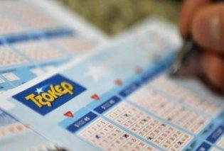 Τζόκερ: Από 4,6 εκατ. ευρώ κέρδισαν δύο υπερτυχεροί! - Κυρίως Φωτογραφία - Gallery - Video