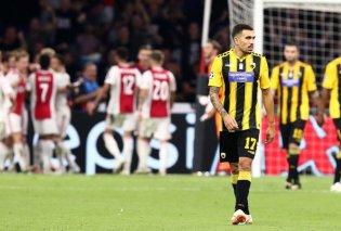 Λύγισε στο Άμστερνταμ η Ένωση - Έχασε 3-0 από τον Άγιαξ (Βίντεο) - Κυρίως Φωτογραφία - Gallery - Video