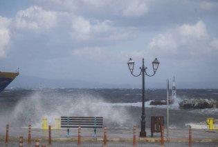 Πλησιάζει ο κυκλώνας «Ζορμπάς» - Βίντεο με οδηγίες της γγ Πολιτικής Προστασία - Κυρίως Φωτογραφία - Gallery - Video
