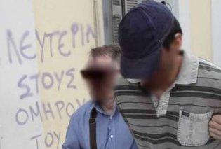 Οι σοκαριστικές καταθέσεις των γυναικών-σκλάβων του 34χρονου εθνοφρουρού με τις σεξουαλικές διαστροφές - Όπλα, φίμωτρα και βιασμοί - Κυρίως Φωτογραφία - Gallery - Video