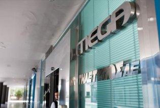 Mega: Προστατευμένο έως τις 30 Οκτωβρίου - Απορρίφθηκε αίτημα των τραπεζών - Κυρίως Φωτογραφία - Gallery - Video