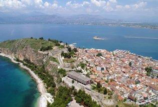 Ναύπλιο: Ρομαντισμός κι αρχοντιά στην Πελοπόννησο - Απίθανο εναέριο βίντεο! - Κυρίως Φωτογραφία - Gallery - Video