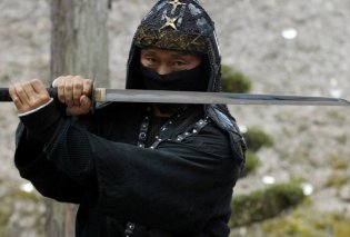 Ιαπωνία: Εξαφανίστηκαν οι νίντζα! - Τι συμβαίνει στην πόλη Ίγκα - Κυρίως Φωτογραφία - Gallery - Video