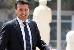 """Ξανά προκλητικός ο Ζάεφ μετά τη """"διόρθωση"""": Όλοι αναγνωρίζουν τη «μακεδονική» γλώσσα και τον «μακεδονικό» λαό - Κυρίως Φωτογραφία - Gallery - Video"""