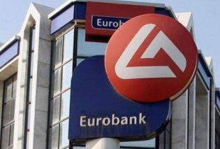 Συμφωνία Eurobank και Waterfall Asset Management για τα κόκκινα δάνεια - Κυρίως Φωτογραφία - Gallery - Video