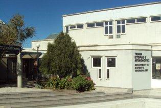 Good news: 8 ελληνικά πανεπιστήμια είναι ανάμεσα στα καλύτερα του κόσμου - Πρώτο το Πανεπιστήμιο Κρήτης - Κυρίως Φωτογραφία - Gallery - Video
